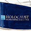 Holocaust Heritage and Learning Centre for the North of England